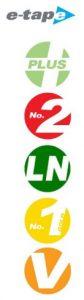 E-tape logos